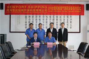 Newport Shipping's COO Roy Yap (seated left) and Puyier General Manager Ryan Gao sign a partnership agreement for the supply Puyier's marine exhaust cleaning systems (Photo: Newport Shipping Group)